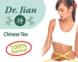 Dr. Jian Chinese Tea